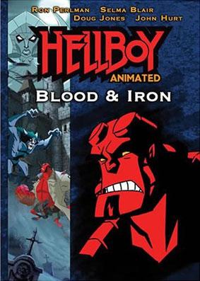 hellboybloodiron.jpg
