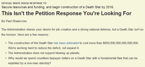 death-star-response